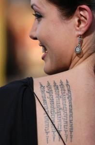 tatouage femmes dos